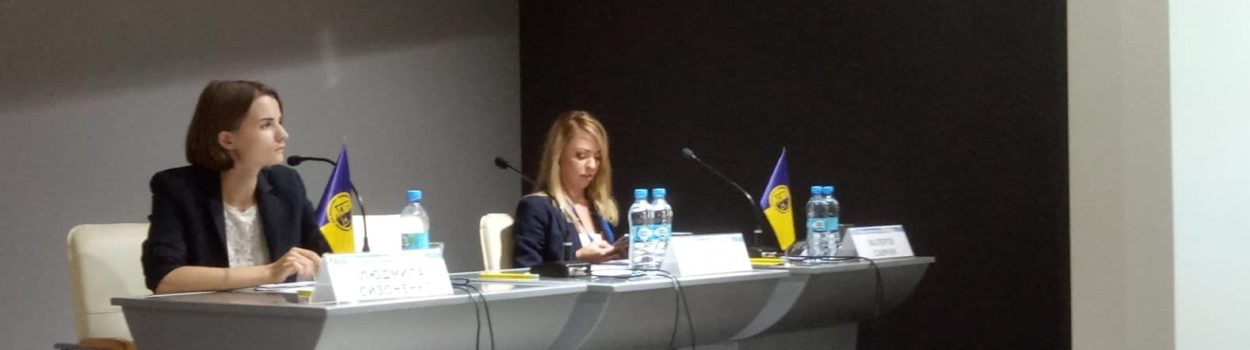 Legrant launched as partner of the 4-th South-ukrainian legal forum