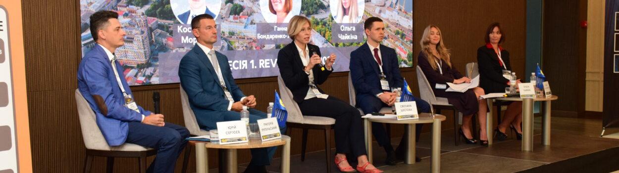 Світлана Шестова представила досвід юридичної компанії LEGRANT  на VІІ Південноукраїнському юридичному форумі